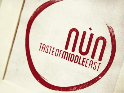 nun taste of middle east