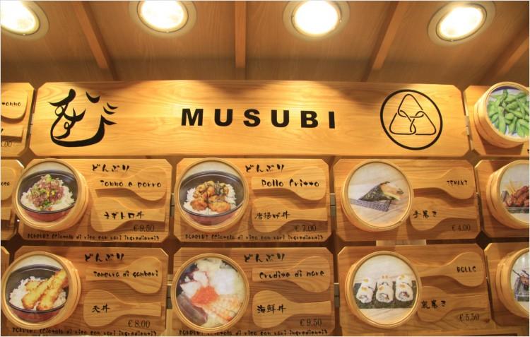 musubi3
