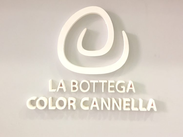 la bottega color cannella1